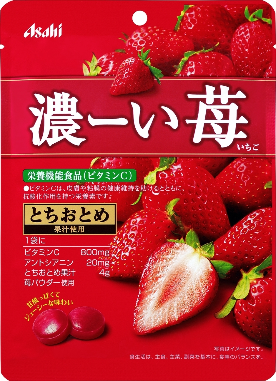 アサヒ 濃ーい苺