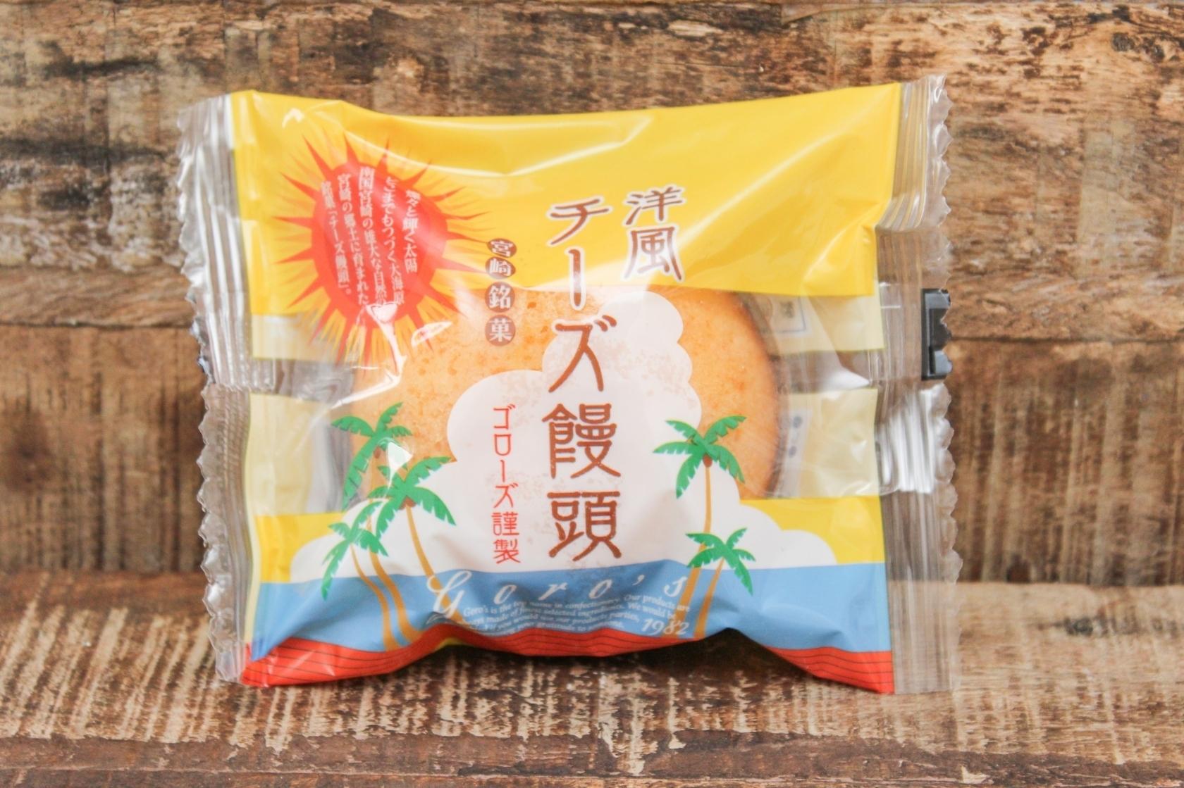 ゴローズ 洋風チーズ饅頭 袋1個