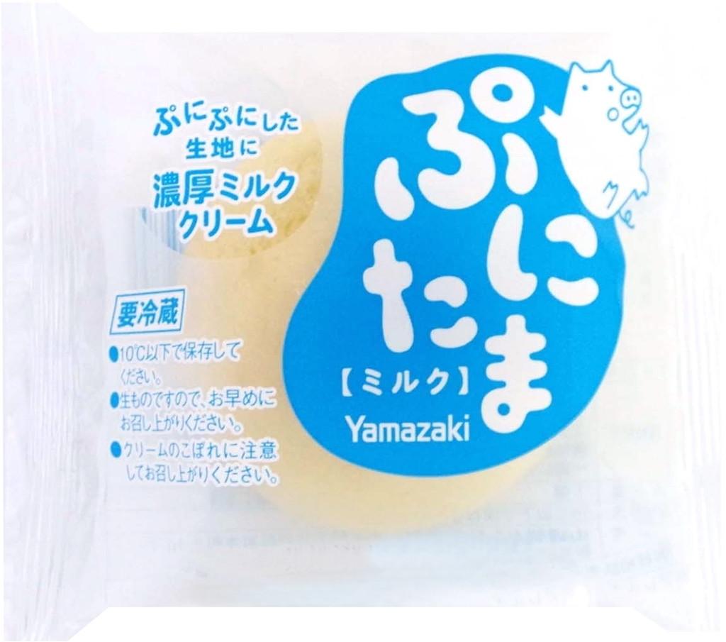 ヤマザキ ぷにたま ミルク