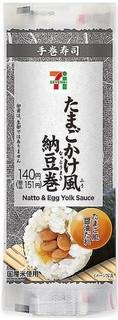 今週新発売の卵料理まとめ!