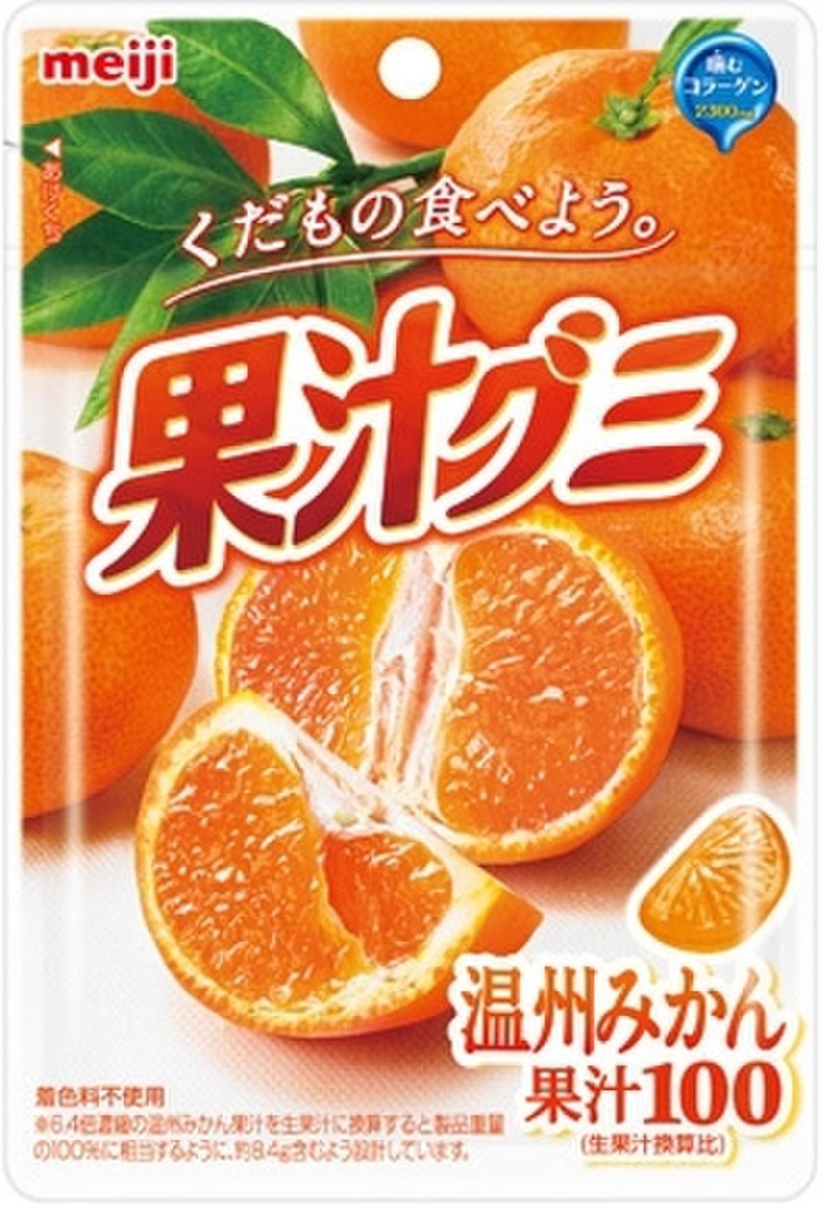 グミ 果汁