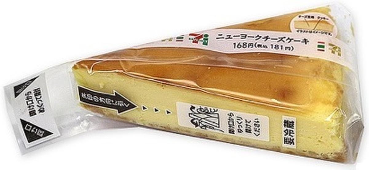 セブンイレブン チーズケーキ