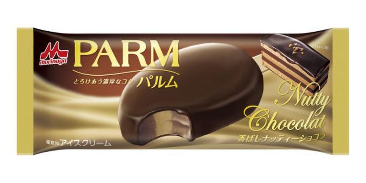 4667fbe5275a1 ナッツの風味と香りたっぷり!森永「PARM(パルム)香ばしナッティー ...