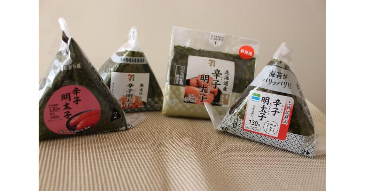 【つぶつぶモッチリ】セブン「北海道十勝産小豆使用 桜もち」全国で新発売