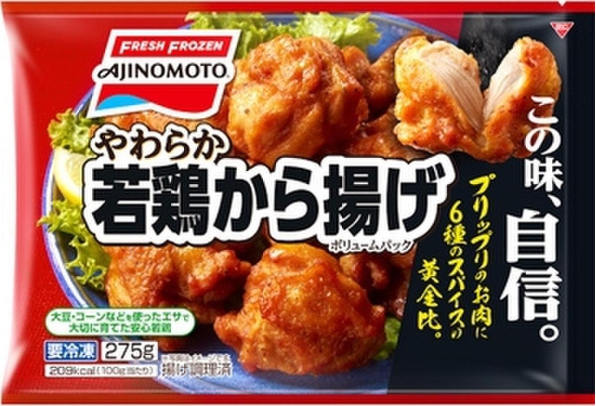 中評価】「たっぷり - 味の素 やわらか若鶏から揚げ ボリュームパック」のクチコミ・評価 - MMMさん【もぐナビ】