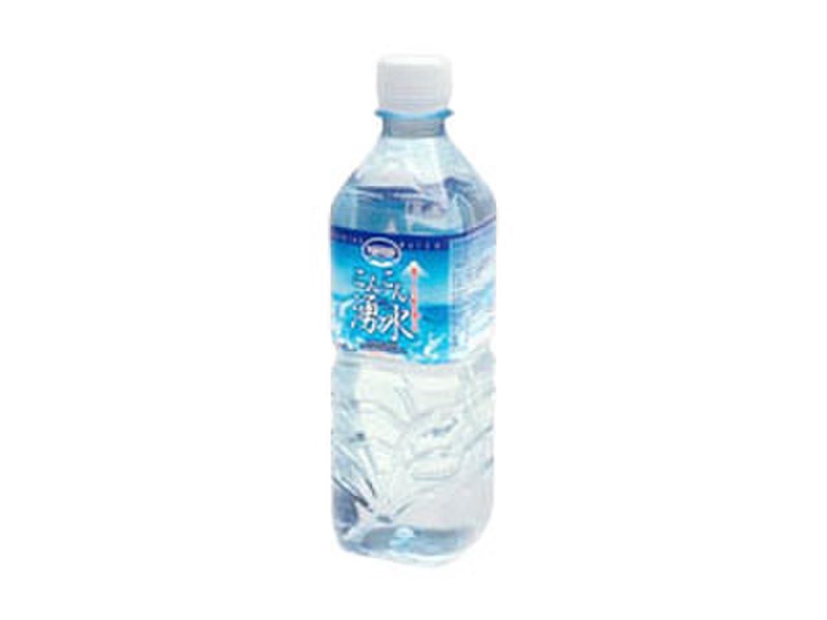 ネスレ 水