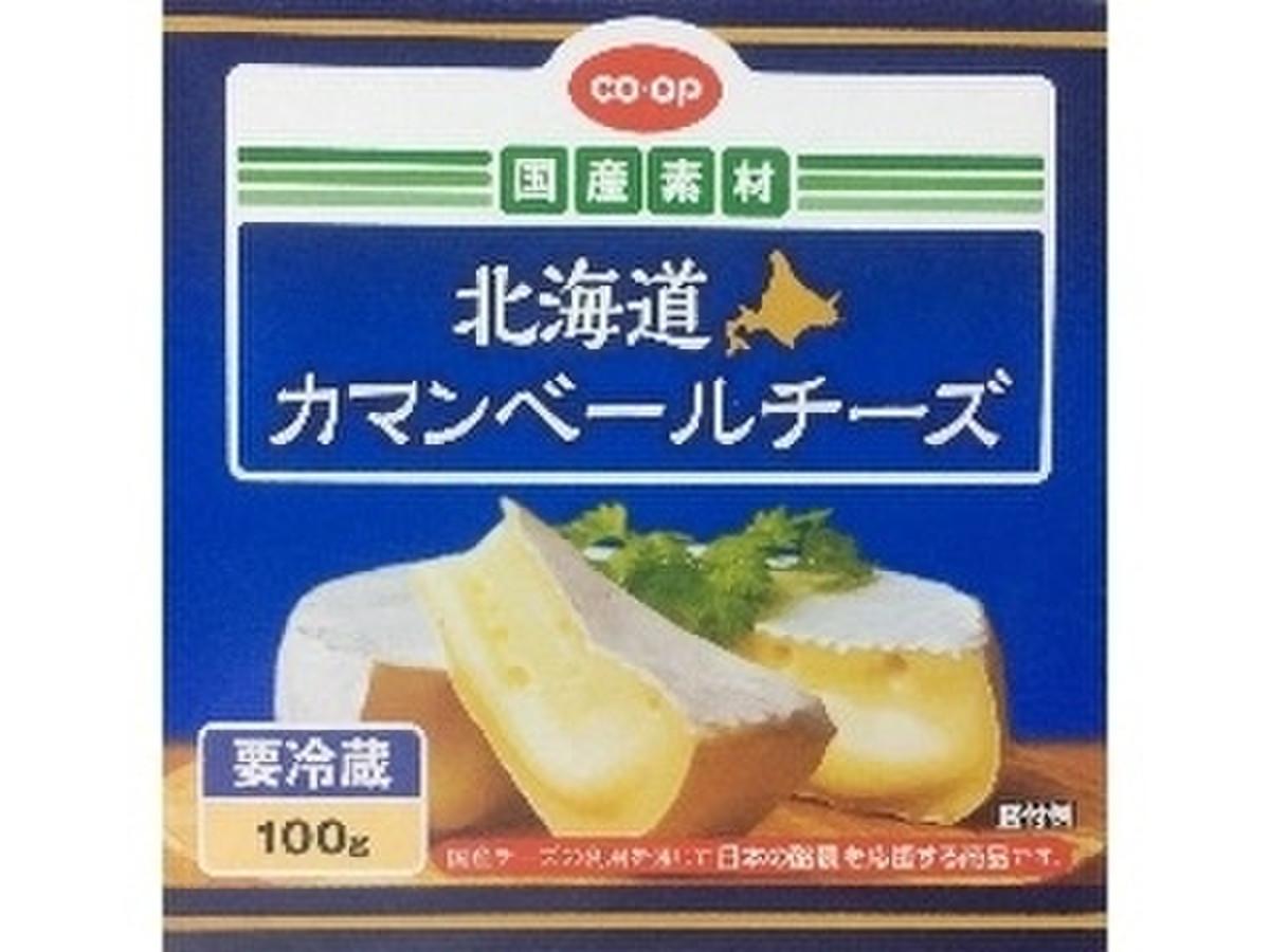 カロリー カマンベール チーズ