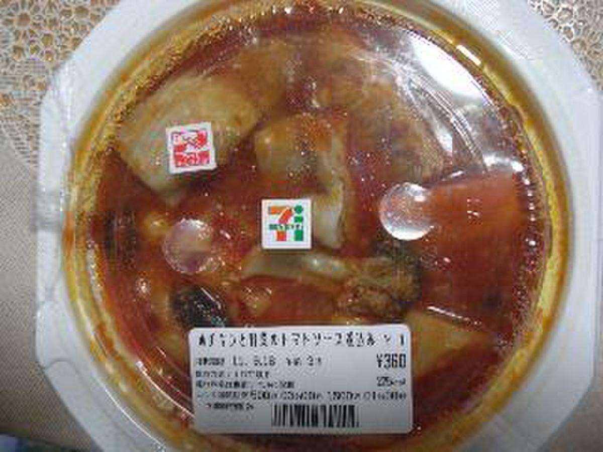 煮 チキン トマト