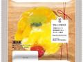 ローソン Uchi Cafe' SWEETS フルーツタルト 4種のフルーツ 淡路島産牛乳入りカスタード使用