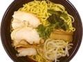 デイリーヤマザキ ベストセレクション 鶏油香る醤油ラーメン