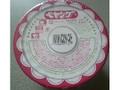まるか食品(群馬) ペヤングヌードル 85g
