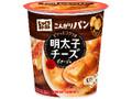 ポッカサッポロ じっくりコトコト こんがりパン 明太子チーズポタージュ カップ24.4g
