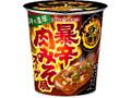 ポッカサッポロ 辛王 暴辛肉みそ風スープ カップ18.5g