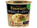 ポッカサッポロ リゾランテ 芳醇きのこチーズリゾット カップ46.3g