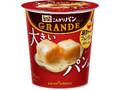 ポッカサッポロ じっくりコトコト こんがりパン GRANDE 濃厚チーズフォンデュ風ポタージュ