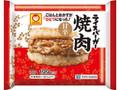 マルちゃん ライスバーガー 焼肉 袋120g