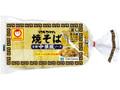 マルちゃん 焼そば 芳醇中華風ソース 3人前 袋465g
