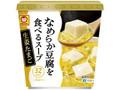 マルちゃん なめらか豆腐を食べるスープ 生姜たまご カップ8.5g