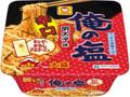 マルちゃん 俺の塩 辛口明太子味 大盛 からしマヨ付 カップ159g