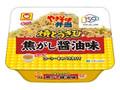 マルちゃん やきそば弁当 焼とうきび風焦がし醤油味 カップ118g