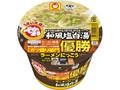 マルちゃん でかまる 和風塩白湯 カップ141g