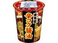 マルちゃん 本気盛 辛コク醤油 カップ113g