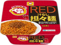 マルちゃん でかまる RED汁なし担々麺 カップ186g