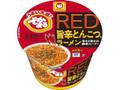 マルちゃん でかまる RED旨辛とんこつラーメン カップ133g