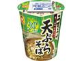マルちゃん うまいつゆ 塩分オフ 天ぷらそば カップ72g