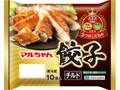 マルちゃん餃子 袋10個