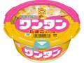 マルちゃん ワンタン たまごスープ味 カップ28g