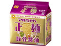マルちゃん マルちゃん正麺 豚骨醤油 袋5食