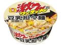 マルちゃん 激めん ワンタンメン 豆乳担々麺 カップ102g