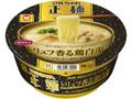 マルちゃん マルちゃん正麺 トリュフ香る鶏白湯 カップ107g