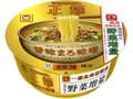 マルちゃん マルちゃん正麺 香味まろ味噌 野菜増量 カップ126g