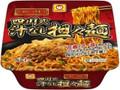マルちゃん やみつき屋 四川式 汁なし担々麺 カップ144g