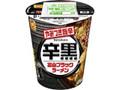 マルちゃん やみつき旨辛 辛黒 富山ブラックラーメン カップ70g
