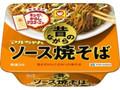 マルちゃん 昔ながらのソース焼そば キユーピーからしマヨネーズ付 カップ139g