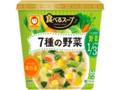 マルちゃん 食べるスープ 7種の野菜 鶏白湯 カップ18g