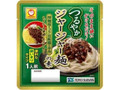 マルちゃん つるやか ジャージャー麺の素 袋75g