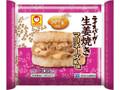 マルちゃん ライスバーガー 生姜焼きマヨネーズ風味 袋120g