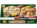 マルちゃん チーズハンバーグ風シュウマイ 箱8個