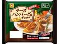 マルちゃん チーズハンバーグ風ギョウザ 袋10個