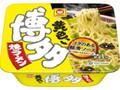 マルちゃん 黄色い博多焼ラーメン カップ108g