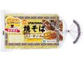マルちゃん 焼そば トリュフ香るステーキソース味 袋459g
