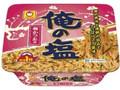 マルちゃん 俺の塩 梅かつお味 カップ103g