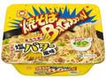 マルちゃん 焼そばバゴォーン 塩バター風味 カップ108g