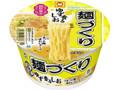 マルちゃん 麺づくり ゆず香るしお カップ88g