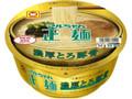 マルちゃん マルちゃん正麺 濃厚とろ豚骨 カップ116g