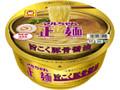 マルちゃん マルちゃん正麺 旨こく豚骨醤油 カップ121g